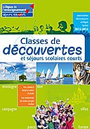 1395131587.brochures.catalogues.classes.